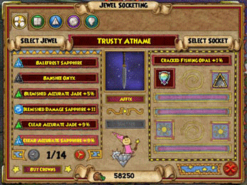 how to trade items in wizard101